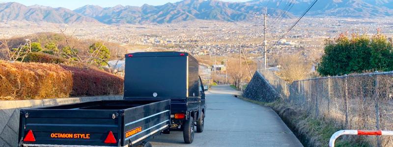 車のへこみ修理業者は全国対応、自宅まで引取・納車可能
